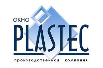 Компания Пластэк