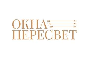 Компания ОКНА ПЕРЕСВЕТ