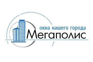 Компания Мегаполис