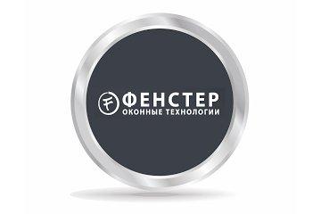 Компания Оконные технологии Фенстер