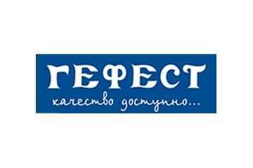 Компания ГЕФЕСТ