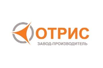 Компания ОТРИС