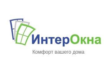 Компания ИнтерОкна