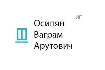 Компания Осипян Ваграм Арутович (ИП)