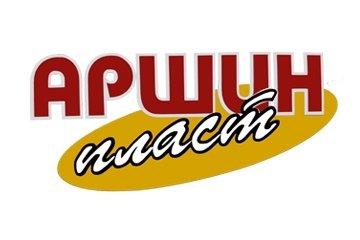 Компания Аршин Пласт