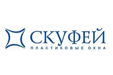Компания СКУФЕЙ