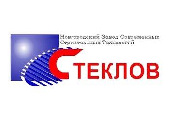 Компания Стекловъ
