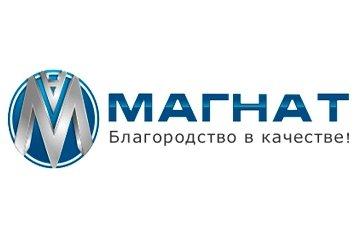 Компания Магнат