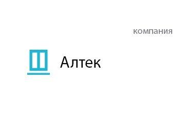 Компания Алтек