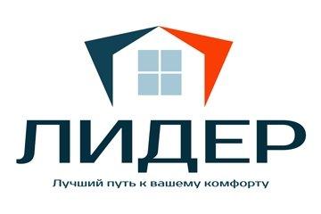 Компания ЛИДЕР