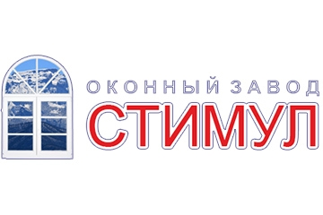 Компания СТИМУЛ