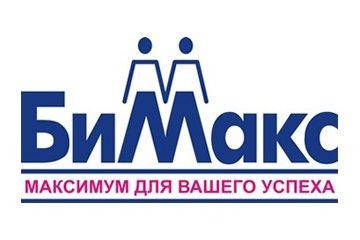 Компания БиМакс
