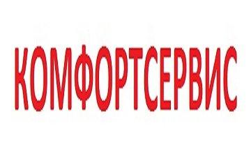 Компания КомфортСервис