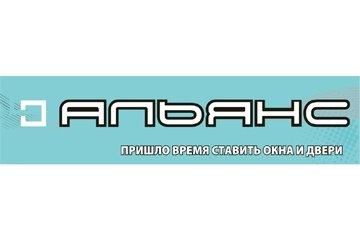 Компания Альянс-Сервис