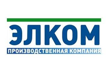 Компания Элком