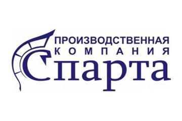 Компания Спарта