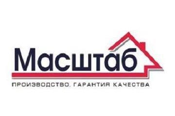 Компания Масштаб