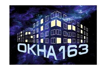 Компания Окна 163