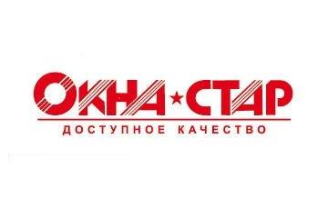 Компания Окна-Стар