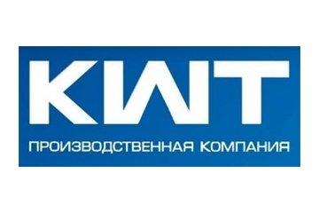 Компания KWT