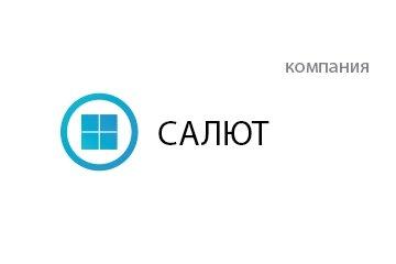 Компания САЛЮТ