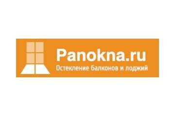Компания ПанОкна