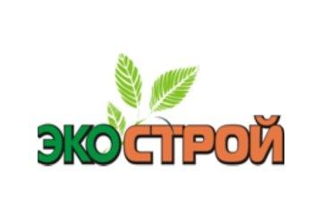 Компания ЭКОСТРОЙ
