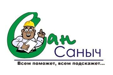 Компания Сан Саныч - Окна