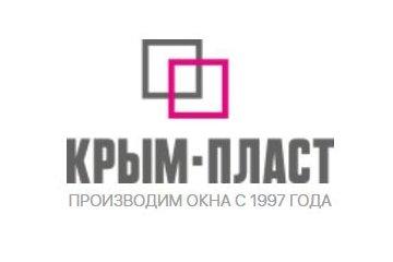 Компания Крым-Пласт