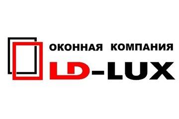 Компания LD-LUX