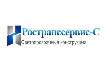 Компания Ространссервис-С