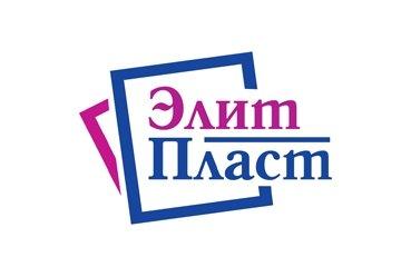 Компания Элит Пласт