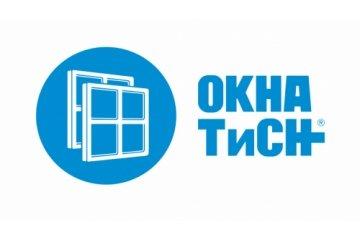 Компания Окна Тисн