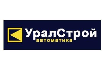 Компания Уралстройавтоматика