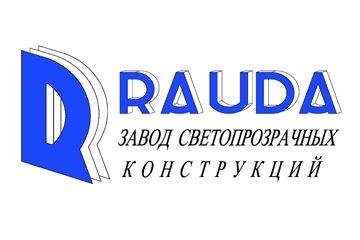 Компания Rauda