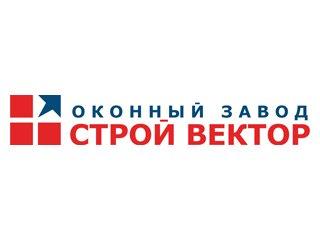 Компания Оконный завод Строй Вектор