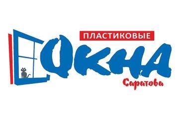 Компания Окна Саратова