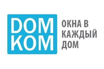 Компания ДОМКОМ