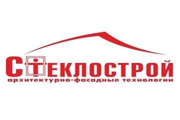 Компания Стеклострой
