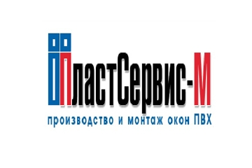 Компания ПластСервис-М
