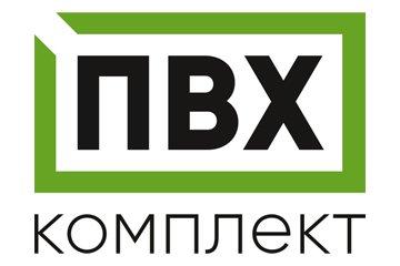 Компания ПВХ Комплект