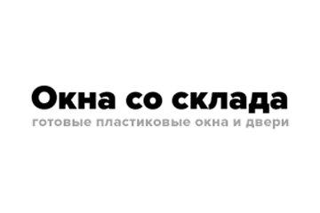 Компания Окна со склада