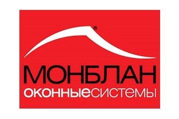 Компания Монблан Абхазия