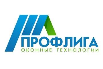 Компания ПрофЛига
