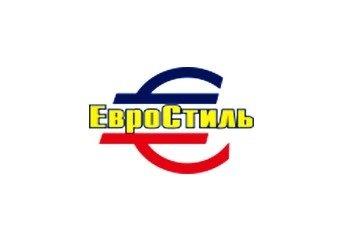 Компания ЕвроСтиль