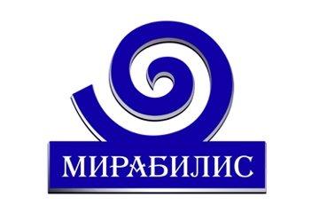 Компания МИРАБИЛИС
