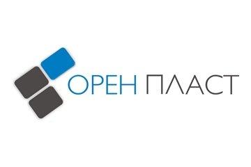 Компания Оренпласт