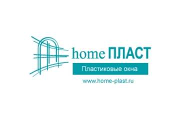 Компания Хоум Пласт
