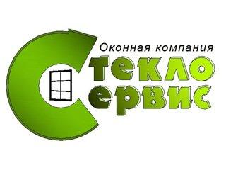 Компания Стекло Сервис