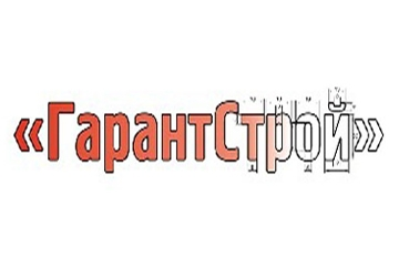 Компания ГарантСтрой
